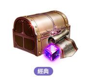 [經典]永恆寶石2200入組合
